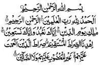 al-fatihah
